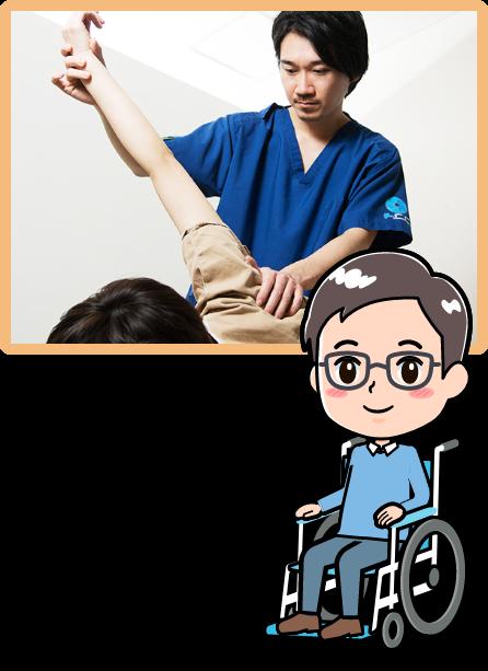 交通事故で起こりがちな腕や脚の症状