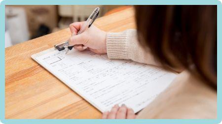 1.受付・問診票を記入