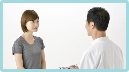 5.検査・今後の治療方針